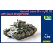 UU72495 1/72 ミリタリーシリーズ スウェーデン・Strv m/41 SII軽戦車 [組立式プラスチックモデル]