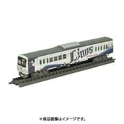 31716 鉄道コレクション 西武鉄道101系展示車両 L-train101 [鉄道模型]