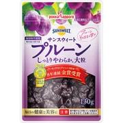 サンスウィートプルーン 130g 袋(モンドセレクション品)