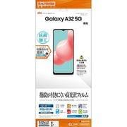 G2802GA32 [Galaxy A32 5G 用 保護フィルム 光沢/防指紋]