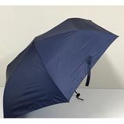 超軽量 折りたたみ傘 55cm ネイビー [折りたたみ傘]
