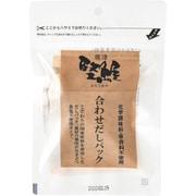 堅魚屋(かたうおや) 合わせだしパック 化学調味料・保存料不使用 7g×5袋