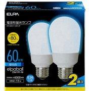 EFA15ED/11-A061-2P [電球型蛍光灯 A形 昼光色 60W形 2P]