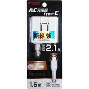 YDC-ACCST21MW [ヨドバシカメラオリジナル AC充電器 ストロングケーブルタイプ Type-C端子 2.1A ホワイト]