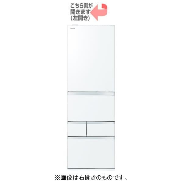 GR-T470GZL(UW) [冷蔵庫 (465L・左開き) 5ドア VEGETA(べジータ) GZシリーズ 除菌機能 クリアグレインホワイト]