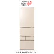 GR-T470GZL(UC) [冷蔵庫 (465L・左開き) 5ドア VEGETA(べジータ) GZシリーズ 除菌機能 グレインアイボリー]