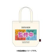呪術廻戦 お出かけトート 1年生+五条悟(生成) [キャラクターグッズ]