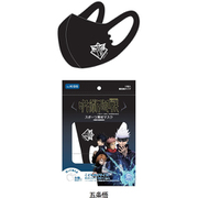 スポーツ素材マスク 子供用 呪術廻戦 五条 悟 3枚入り 22855323