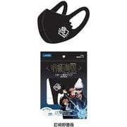 スポーツ素材マスク 子供用 呪術廻戦 釘崎野薔薇 3枚入り 22855325