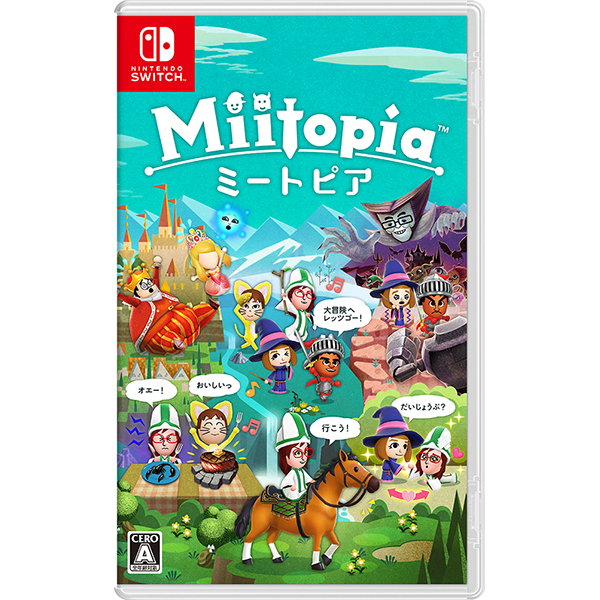 ミートピア [Nintendo Switchソフト]