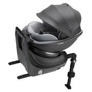 クルムーヴスマートISOFIX エッグショック JN570 ダークグレー [チャイルドシート 回転型 ISOFIX 適応体重:18kg以下(新生児~4才頃)]