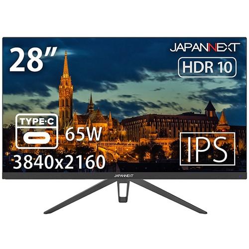 JN-IPS28UHDRC65W [JAPANNEXT 28型 IPS 4K液晶モニター USB Type-C(65W給電対応)]