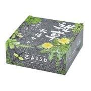 GD-928 雑草栽培セット