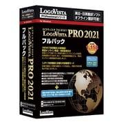 LogoVista PRO 2021 フルパック [パソコンソフト]
