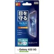 PM-G208FLBLGN [Galaxy A32 5G/フィルム/ブルーライトカット/高光沢]