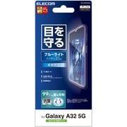 PM-G208FLBLN [Galaxy A32 5G/フィルム/ブルーライトカット/反射防止]
