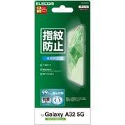 PM-G208FLF [Galaxy A32 5G/フィルム/指紋防止/反射防止]