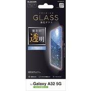 PM-G208FLGG [Galaxy A32 5G/ガラスフィルム/0.33mm]