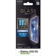PM-G208FLGGBL [Galaxy A32 5G/ガラスフィルム/0.33mm/ブルーライトカット]