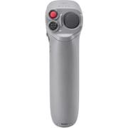 SPOP29 [DJI Motion Controller]