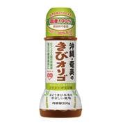 沖縄・奄美のきびオリゴ 350g