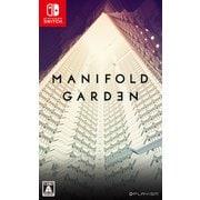 マニフォールド ガーデン [Nintendo Switchソフト]