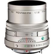 HD PENTAX-FA 77mmF1.8 Limited シルバー [77mm F1.8 ペンタックスKマウント]