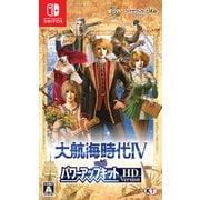 大航海時代IV with パワーアップキット HD Version [Nintendo Switchソフト]