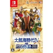 大航海時代IV with パワーアップキット HD Version 30周年記念版 [Nintendo Switchソフト]