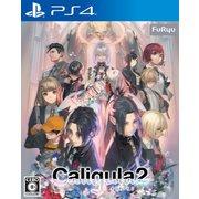 Caligula(カリギュラ)2 通常版 [PS4ソフト]