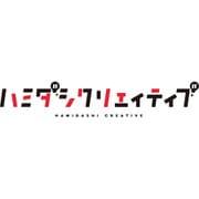 ハミダシクリエイティブ 初回限定特装版 [PS4ソフト]