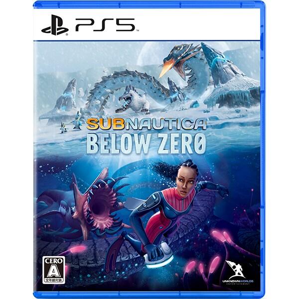 Subnautica: Below Zero [PS5ソフト]