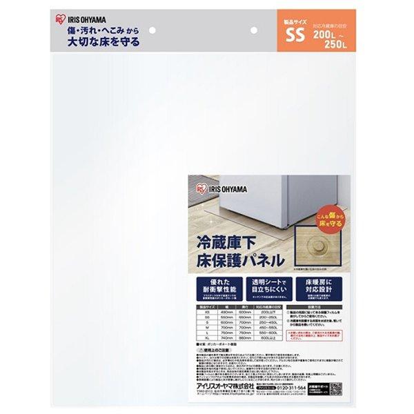 RPH-SS [冷蔵庫床下保護パネル SS 550×650mm]
