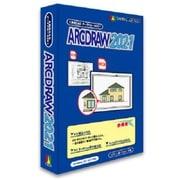 ARCDRAW(アークドロー) 2021 [パソコンソフト]