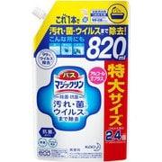 バスマジックリン 除菌・抗菌 アルコール成分プラス スパウトパウチ 820ml