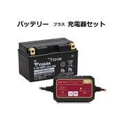 台湾ユアサオートバイ用バッテリー TTZ10S と AQUA DREAM全自動マイコン制御バッテリーパルス充電器 AQP-200 セット