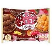 なめらかチョコのクッキー 24枚 [チョコレート]