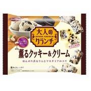 大人のクランチ 薫るクッキー&クリーム 102g [チョコレート]
