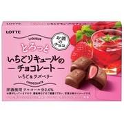 とろっといちごリキュールのチョコレート 10粒入 [チョコレート]