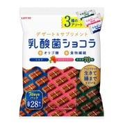 乳酸菌ショコラ 3種アソートパック 112g [チョコレート]