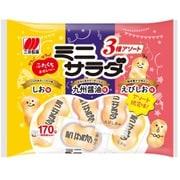 ミニサラダ3種アソート 170g [せんべい・米菓]