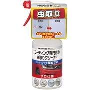 15004 [KeePer コーティング専門店の虫とりクリーナー 300ml]