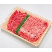 豊後おおいた 和牛すき焼き食べ比べセット [産地直送品]