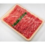 豊後おおいた 和牛しゃぶしゃぶ食べ比べセット [産地直送品]