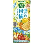 野菜生活100 瀬戸内柑橘ミックス 195ml×24本入 [野菜・果実ミックスジュース]