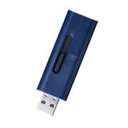 MF-SLU3128GBU [USBメモリ USB3.2(Gen1) 高速データ転送 スライド式 128GB ブルー]
