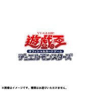 遊戯王OCG デュエルモンスターズ ANIMATION CHRONICLE 2021 [トレーディングカード]