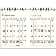 CLT43-H-01 [B6 2カゲツカレンダー アイボリー]