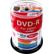 HDDR12JCP100 [録画用 CPRM対応 DVD-R 100枚スピンドル]
