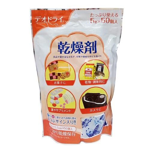 デオドライ 乾燥剤 5g×50包入 [色々使えて便利な乾燥剤]